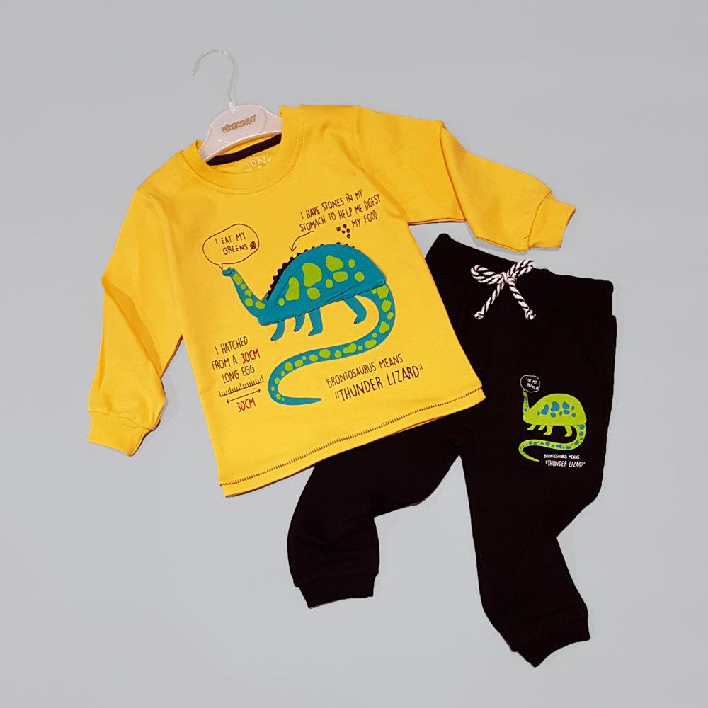 "Костюм ""Динозавр"" (6130)"