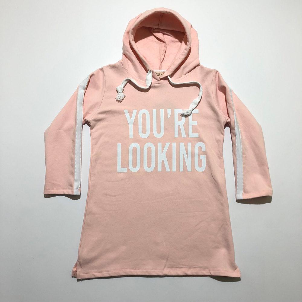 Туника розовая YOU'RE LOOKING